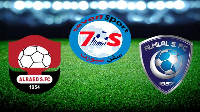 موعدنا مع مباراة الهلال والرائد  بتاريخ 11-01-2019 الدوري السعودي