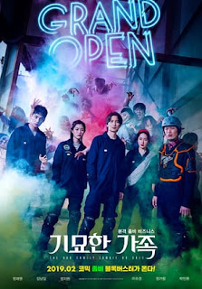 Download Film The Odd Family Zombie On Sale (2019) Subtitle Indonesia
