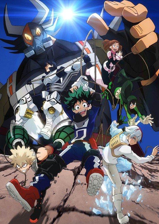 Plakat specjalnego odcinka Boku no Hero Academia