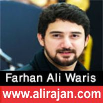 Farhan Ali Waris Nohay 2017 free download mp3