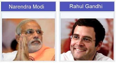 वोट करे की आने वाले लोकसभा चुनाव में हमारे अगले प्रधानमंत्री कौन होंगे ?