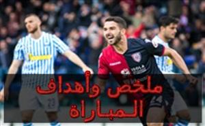 أهداف مباراة كالياري وسبال في الدوري الإيطالي