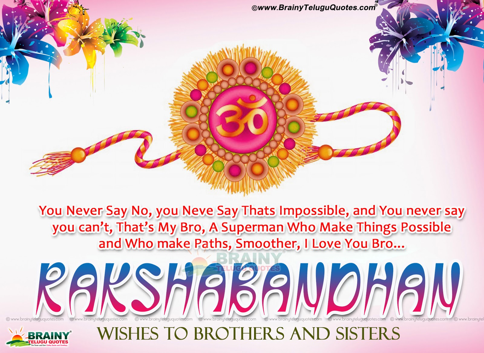 Rakhi Festival English Greetings And Messages For Brother Sister