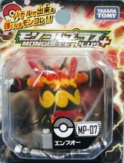 Emboar figure Takara Tomy Monster Collection MC Plus series