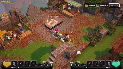 Minecraft Dungeons エンチャント画像