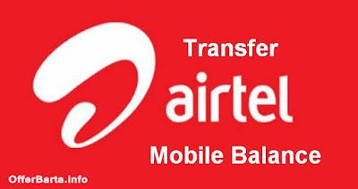 airtel-balance-transfer