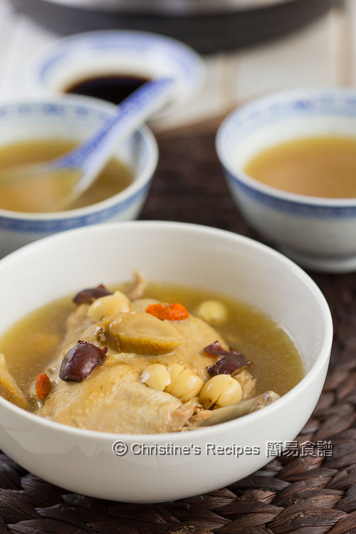 Ginseng Goji Chicken Soup