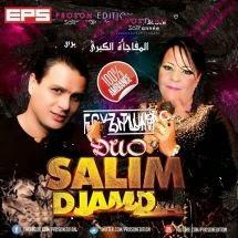 Cheb Salim Duo Djamila - El Bordj El 3ali 2014