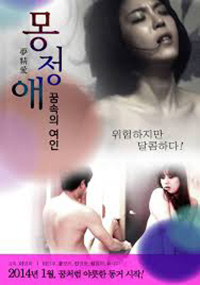 Nonton Movie Online Dream Affection 2 (2013)
