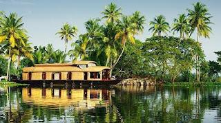 Alappuzha District, Kerala Recruitment