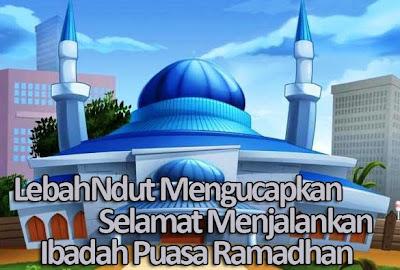 Kata Mutiara Ramadhan