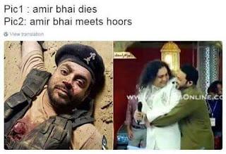 Funny pics - Amir liaquat