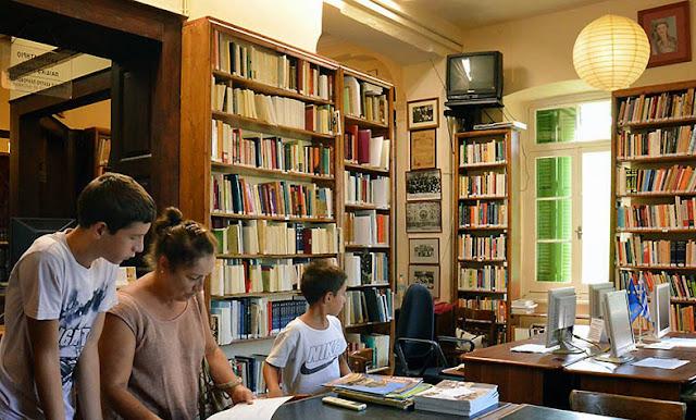 Θεσπρωτία: Στην Ηγουμενίτσα δεν υπάρχει δημόσια βιβλιοθήκη