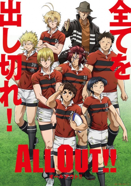 All Out!!  21,22  episode 21,22  VOSTFR