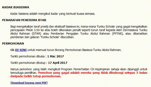Cara memohon dan kadar Biasiswa Tunku Abdul Rahman untuk pelajar cemerlang