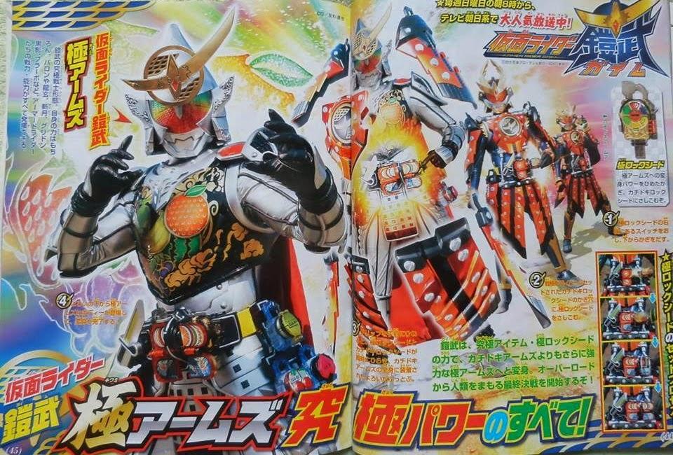 Firestarter's Blog: More Kamen Rider Gaim Kiwami Arms Scans
