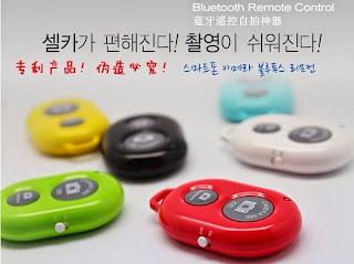 Jual Tomsis Bluetooth Pasangan Tongsis Termurah