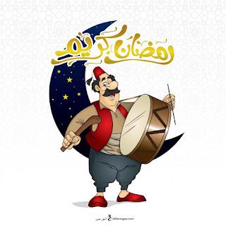تهنئة بشهر رمضان