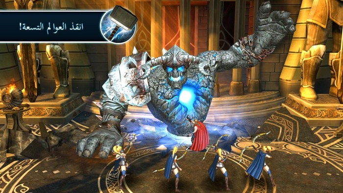 softonic Download thor the dark world ios