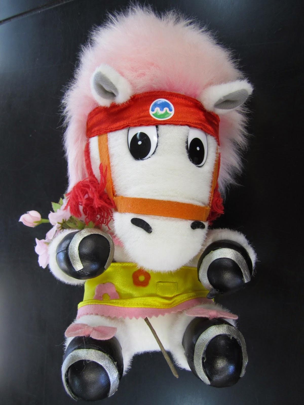 Kozakura-Chan Towada Mascot Character