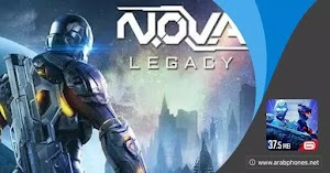 تحميل لعبة n.o.v.a legacy مهكرة للأندرويد apk