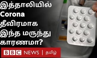Corona Virus: IBUPROFEN Tablet எடுக்கக் கூடாதா? | covid-19