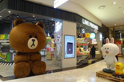 南韓釜山 Lotte百貨