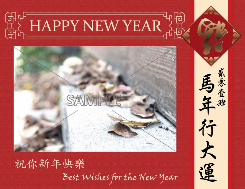 Chinese New Year Printable Greeting Cards