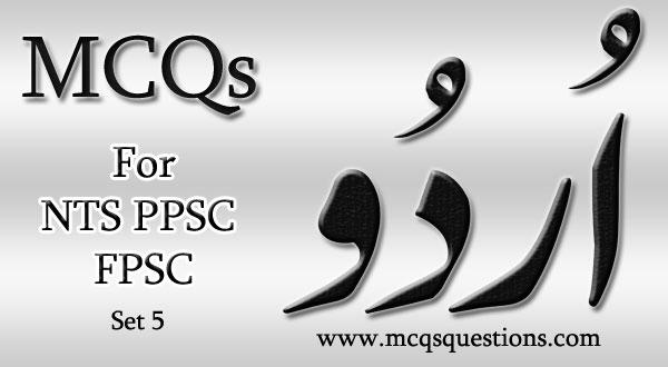 Urdu grammar mcqs with answers