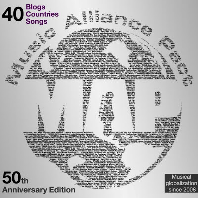 MAP Music Alliance Pact - 50th Anniversary