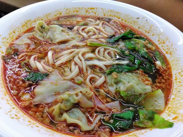 spicy noodle wonton soup taipei taiwan