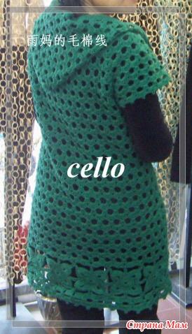 How to crochet: Crochet Patterns for free crochet ...