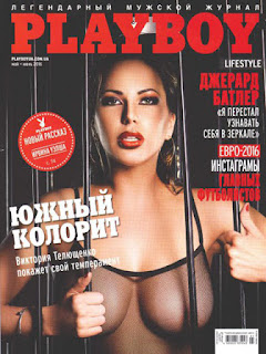 Revista Playboy Ucrania-Mayo Junio 2016 PDF