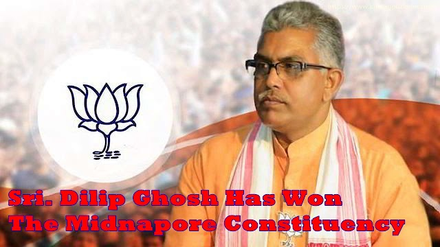 Medinipur Election Results 2019 Live Updates || Dilip Ghosh of BJP Wins