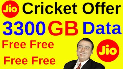 Jio Daily Free Data
