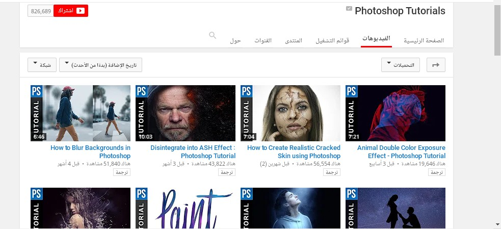 Here are the top 4 famous foreign channels on YouTube for