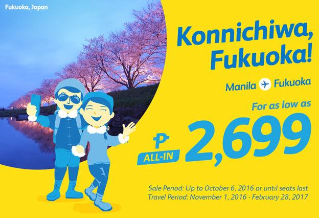 Cebu Pacific Promo Fares Manila to Fukuoka 2017