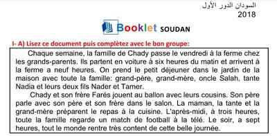 امتحان السودان لغة فرنسية للصف الثالث الثانوى2018