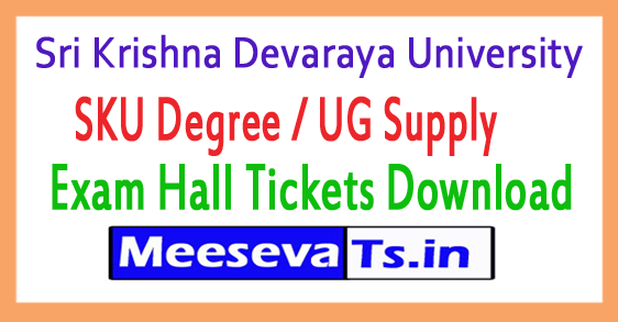 Sri Krishna Devaraya University SKU Degree /UG  Supply Exam Hall Tickets Download 2018