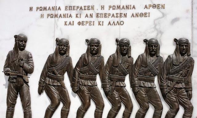 Ζητούμε την αναγνώριση της Γενοκτονίας όλων των Ελλήνων της Ανατολής