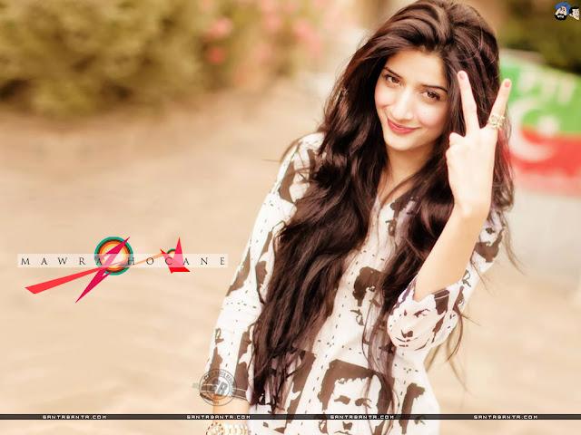 Mawra Hocane Images, Hot Photos & HD Wallpapers
