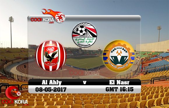 مشاهدة مباراة الأهلي والنصر للتعدين اليوم 8-5-2017 في الدوري المصري