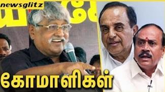 Suba Veerapandian slams Subramanian Swamy   Neet CBSE