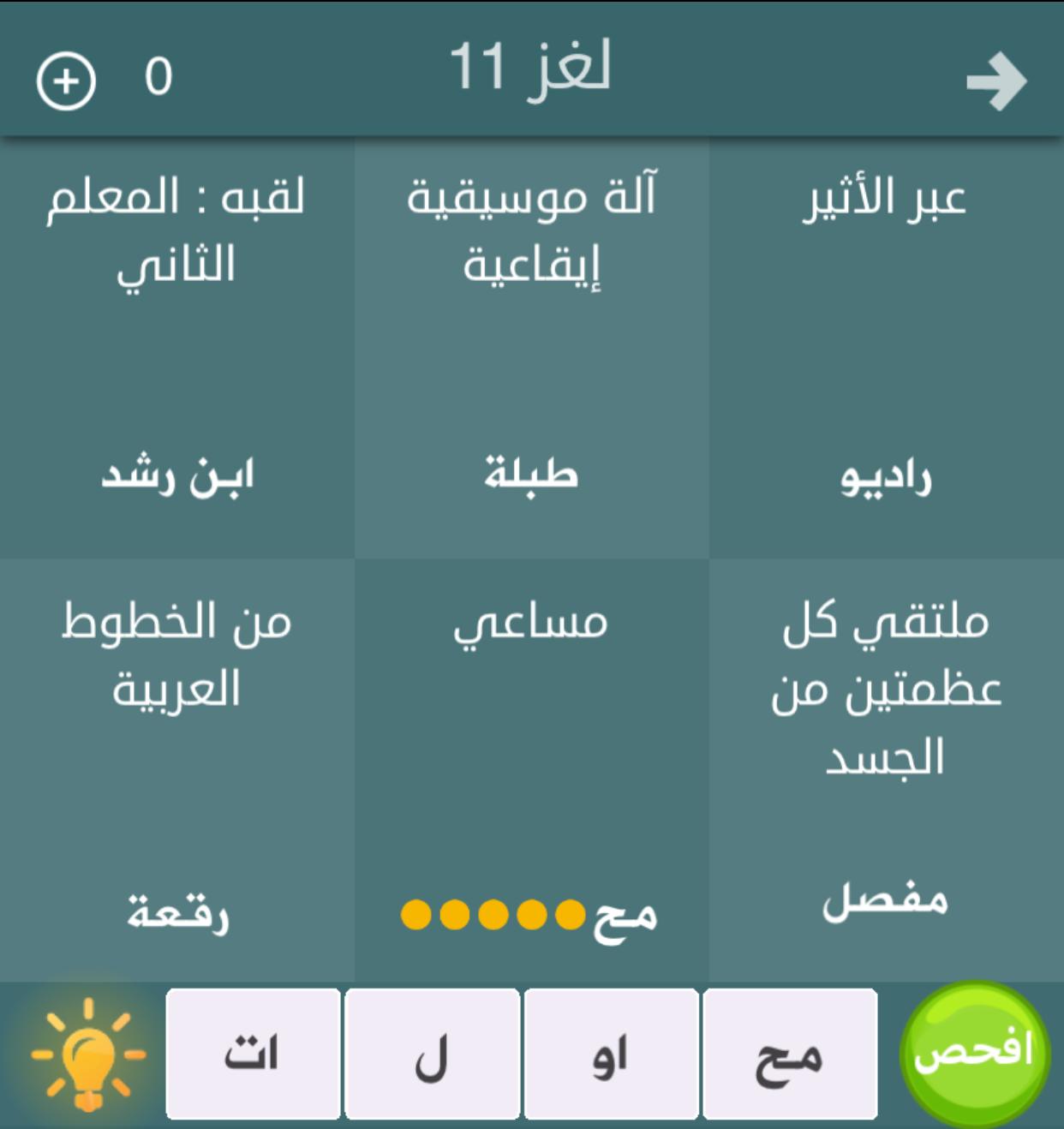 Abdo Lmk الصفحة 3 التصحيح والتجديد والابتكار في الأدب