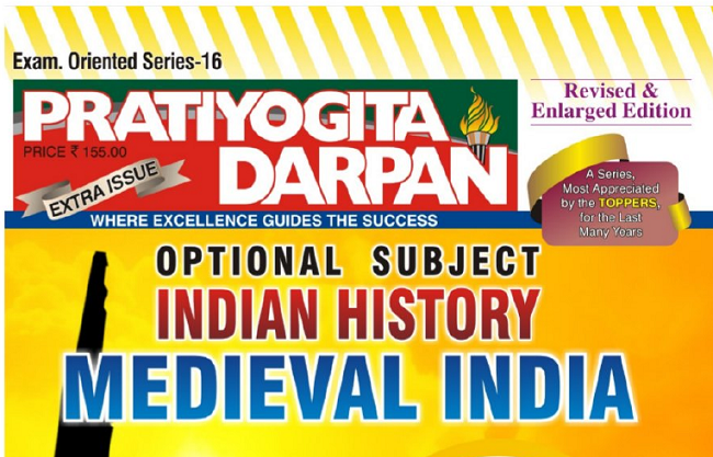 The persist december 2017 download pratiyogita darpan indian historymedieval india pdf fandeluxe Image collections