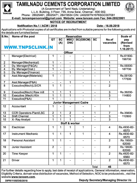 Tamil Nadu Cements Limited (TANCEM) Recruitment Notification 16.09.2018