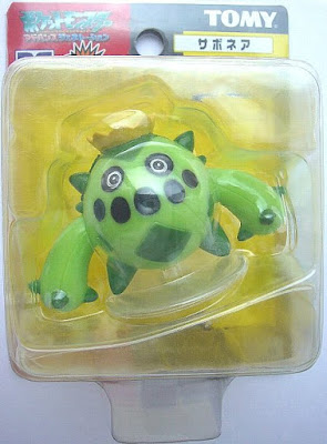 Cacnea figure Tomy Data Carrier Figure series