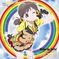 Katayama Minami (CV: Tanaka Minami) - Uta to Sakana to Hadashi to Watashi Lyrics