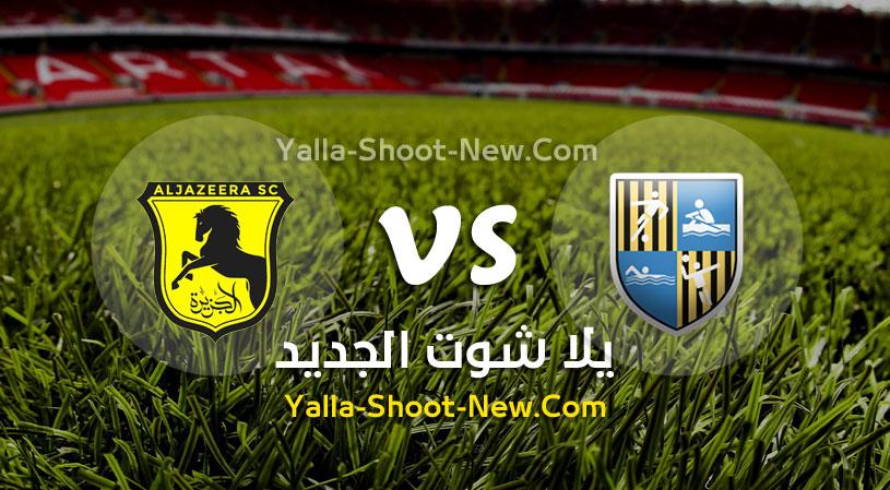 مباراة المقاولون العرب والجزيرة مطروح