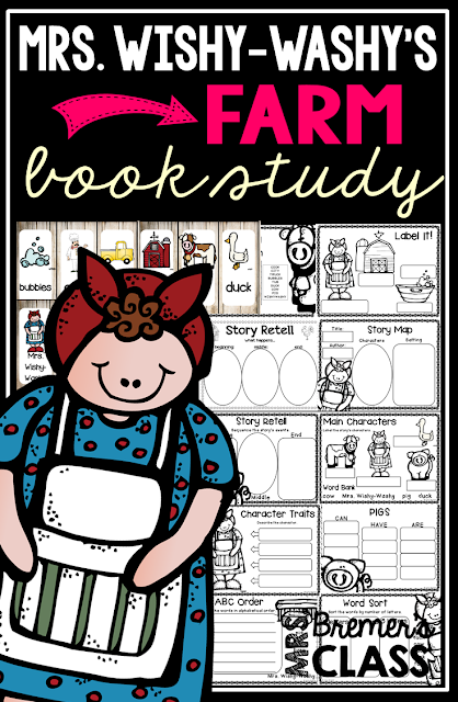 Mrs. Wishy-Washy's Farm book study companion activities for Kindergarten and First Grade